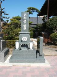 墓誌付き墓石